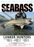 The SEABASS×15 LUNKER HUNTERS[つり人社]