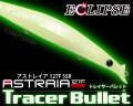 ������ץ��������ȥ쥤�� 127F SSR �ȥ쥤�����Х�åȡ�ECLIPSE��ASTRAIA 127F SSR Tracer Bullet��