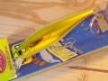 ラッキークラフト ビーフリーズ78S