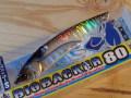 ジャッカル BIG BACKER 80(ビッグバッカー80)