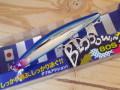 ブルーブルー Blooowin! 80S(ブローウィン!80S)