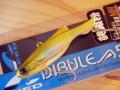 パズデザイン リード Dibule55S(ディブル55S)銀粉