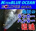 ������ץ��ߥ��å���ϥ�����K-TEN BLUE OCEAN BKF