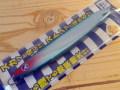 ブルーブルー フォルテン200g