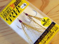 ���ޤ��ġ�TREBLE SP MH TAIL