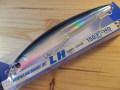ダイワ ショアラインシャイナーZ LH 150F-HD