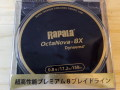 ラパラ OctaNova-8x