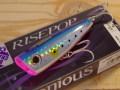 シマノ Brenious ライズポップ 65F