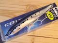 シマノ ロックスライド120S