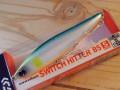 ダイワ モアザン スイッチヒッター85S(MORETHAN SWITCH HITTER 85S)