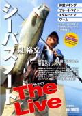 DVD 泉 裕文 シーバスノート The Live