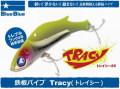 ブルーブルー TRACY25(トレイシー25)