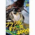 �ĥ�顡DVD�֥饸������ι4000����