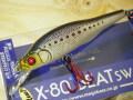 メガバス X-80 BEAT SW