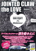 Basser��GAN CRAFT��JOINTED CLOW the LOVE