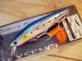 シマノ エクスセンス サイレントアサシン80S AR-C
