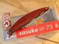 アムズデザイン サスケSF-75