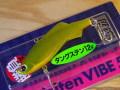 マドネスジャパン シリテンバイブ53タングステン キングフィッシャーオリジナルカラー