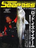 つ釣り人社 ザシーバス