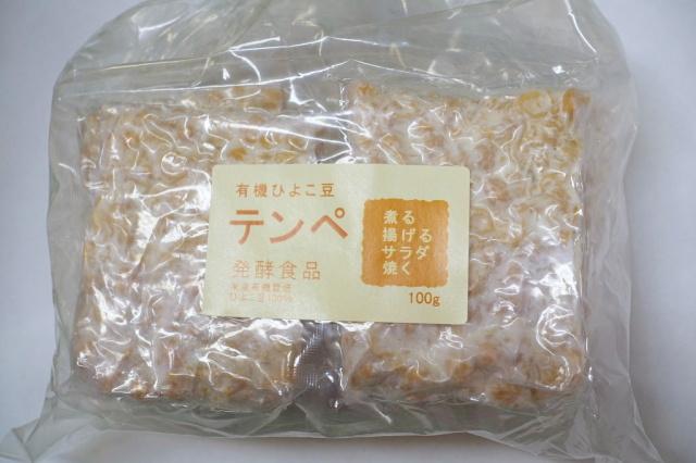 有機ひよこ豆テンペ