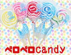 うずまき ロリポップキャンディ。