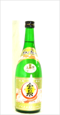 上撰 金泉 720ml