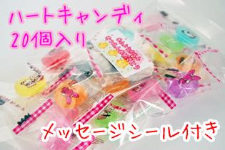 162円 進級祝い。