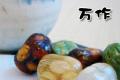 【お取り寄せお菓子】【4種類の豆入り飴】万作 チャック袋入り 130g