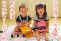 【子供会や景品用のお菓子として】お子様用キャンディーパック 310