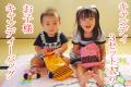 【子供会の景品やプレゼントに】お子様用キャンディーパック 460
