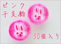 【引き出物 縁起物】2017 業務用 ピンク干支飴(酉) 50個入り