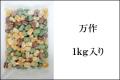 【業務用】【抹茶、黒糖などの豆入り飴】万作 1kg