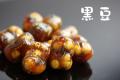 【沖縄産黒糖100%使用】【人気のお菓子】黒豆 チャック袋入り 130g