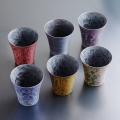 【和食器通販 金照堂】 lin (りん) シリーズ有田 金善窯 ロックカップ