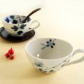 陶房青スープカップ野ばら・シダ紋