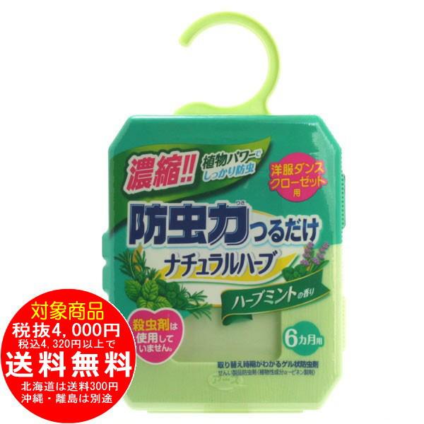 アース製薬 防虫力つるだけ ハーブミントの香り 120g