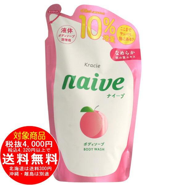 ボディソープ 桃の葉エキス配合合 詰替10%増量 418mL