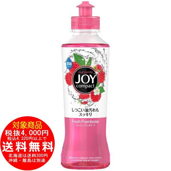 ジョイ 食器用洗剤 フランボワーズの香り 本体 200ml