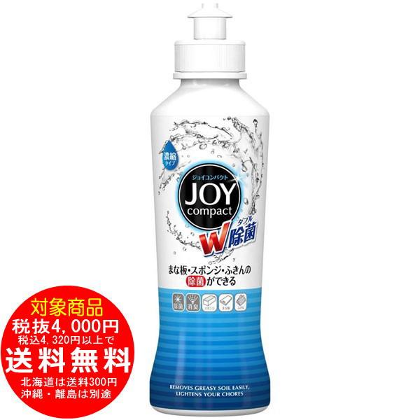 除菌ジョイ コンパクト 食器用洗剤 本体 200ml