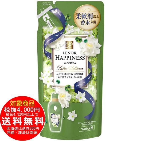 レノア ハピネス 柔軟剤 ミスティグリーン&ジャスミン 詰替用 480ml [f]16