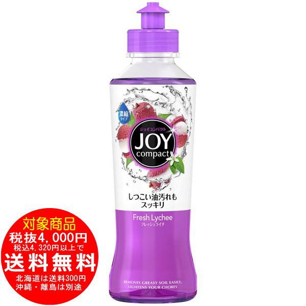 ジョイ 食器用洗剤 フレッシュライチの香り 本体 200ml