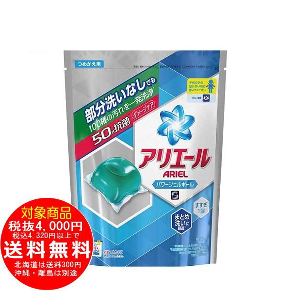 アリエール 洗濯洗剤 液体 パワージェルボールS 詰替用 18個入 352g [f]12