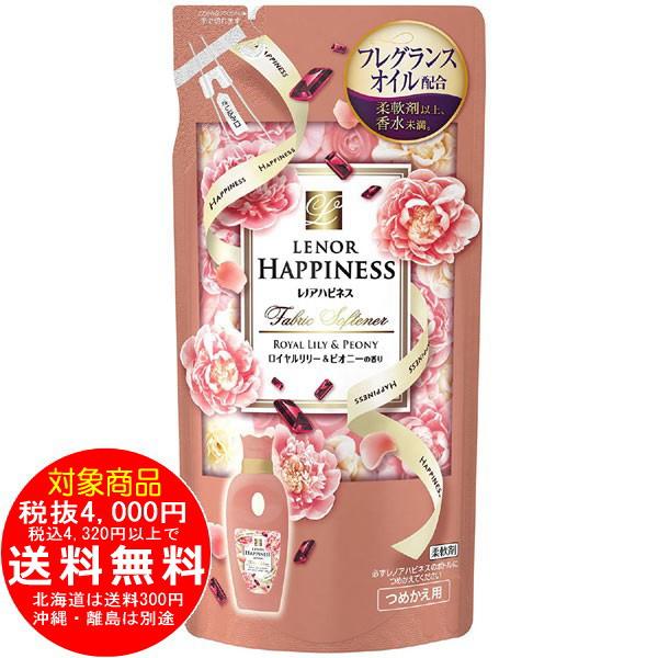 レノアハピネス ロイヤルリリー&ピオニーの香り つめかえ用 480ml