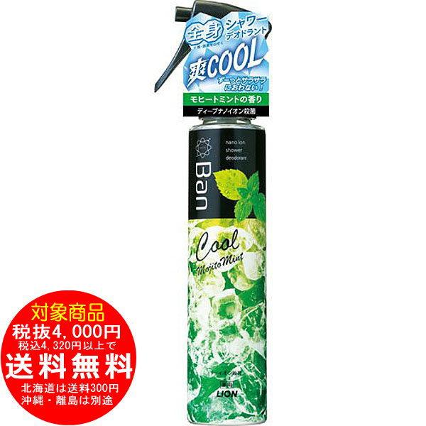 Ban シャワーデオドラントクールタイプ モヒートミントの香り 120ml (医薬部外品) LION [f]24