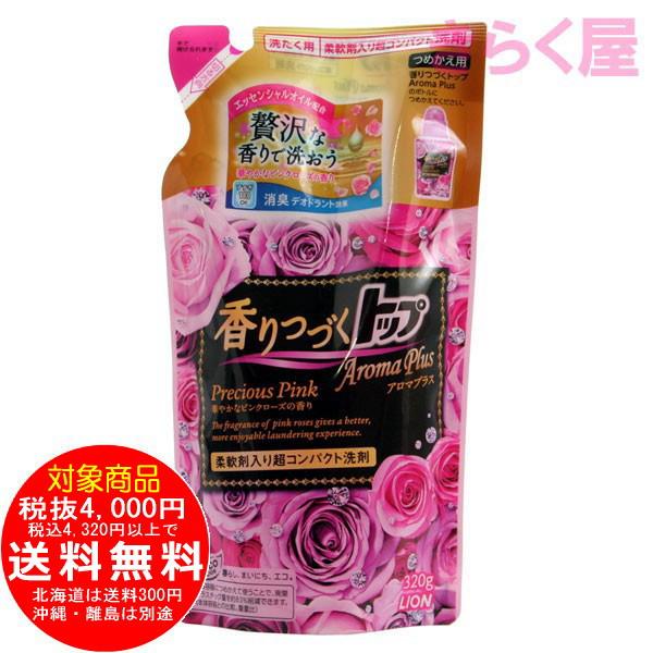 香りつづくトップ Aroma Plus Precious Pink つめかえ