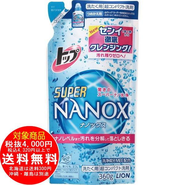 LION(ライオン) トップ スーパーナノックス 洗濯洗剤 液体 詰替 360g つめかえ用 SUPER NANOX[f]24