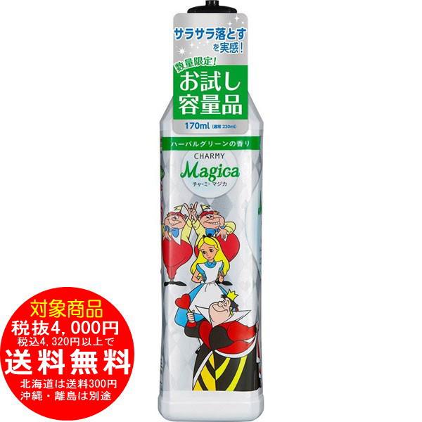 チャーミーマジカ 食器用洗剤 ハーバルグリーンの香り 170ml