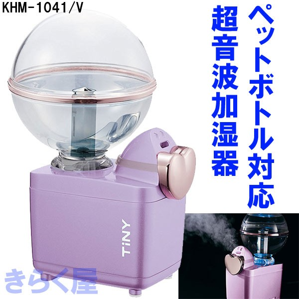 KOIZUMI ペットボトル対応 超音波式加湿器