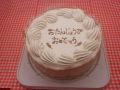 ケーキ文字入れ(卵、乳製品、小麦対応】