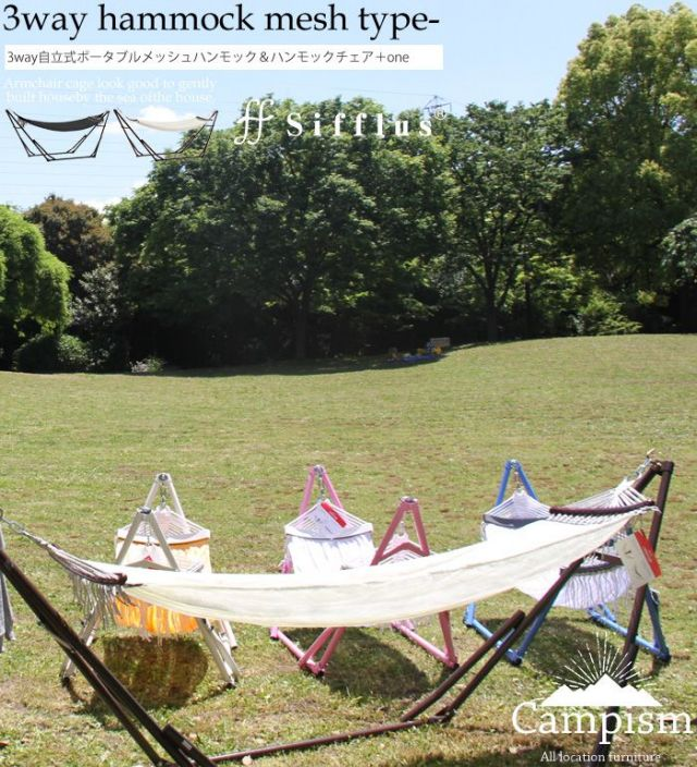 3way hammock mesh type top
